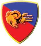 Brigata ariete